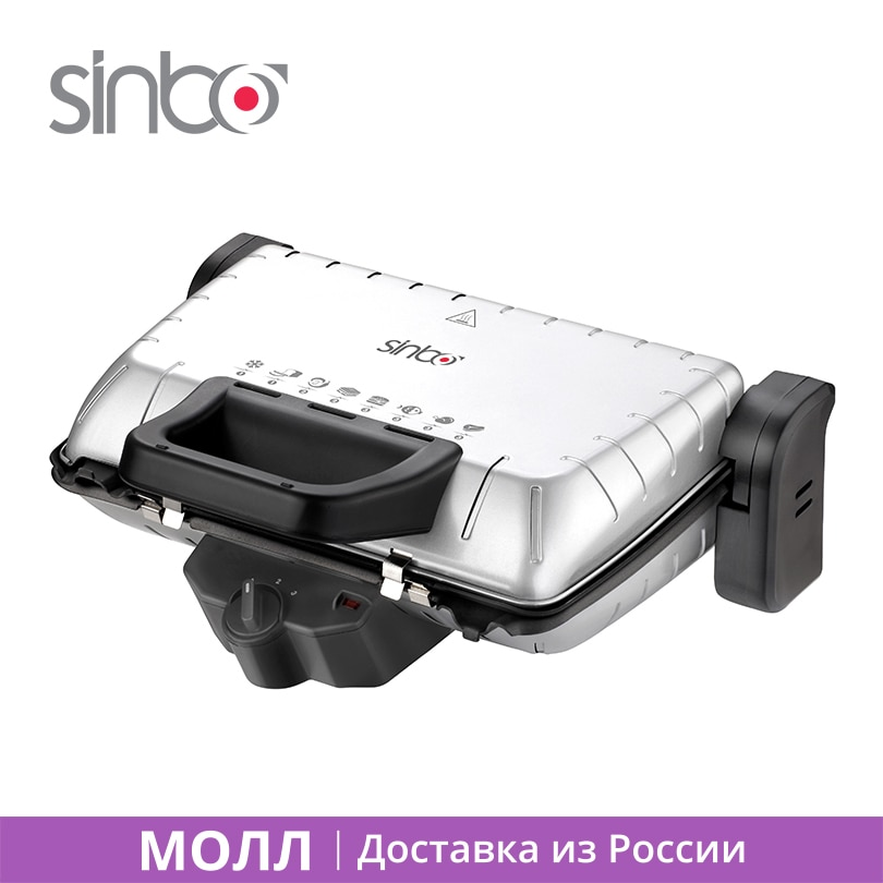 Sinbo SSM 2534 Electric Grill 1460-1600W Replaceable Waffie Plates Non-Stick Cooking Surface Family BBQ Tools Wave Plate