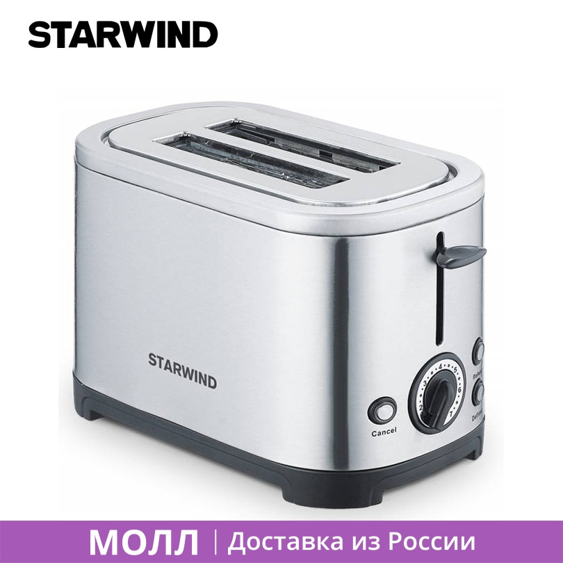 Starwind SET5573 Electric Toaster 700W 2 Slices Function Cancel Defrost Reheat Metal Machine for Breakfast 7 Gears