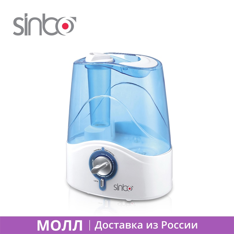 Sinbo SAH 6107 Humidifier 5L Adjusting Steam Output Auto Power Off with Cleaning Brush 30W