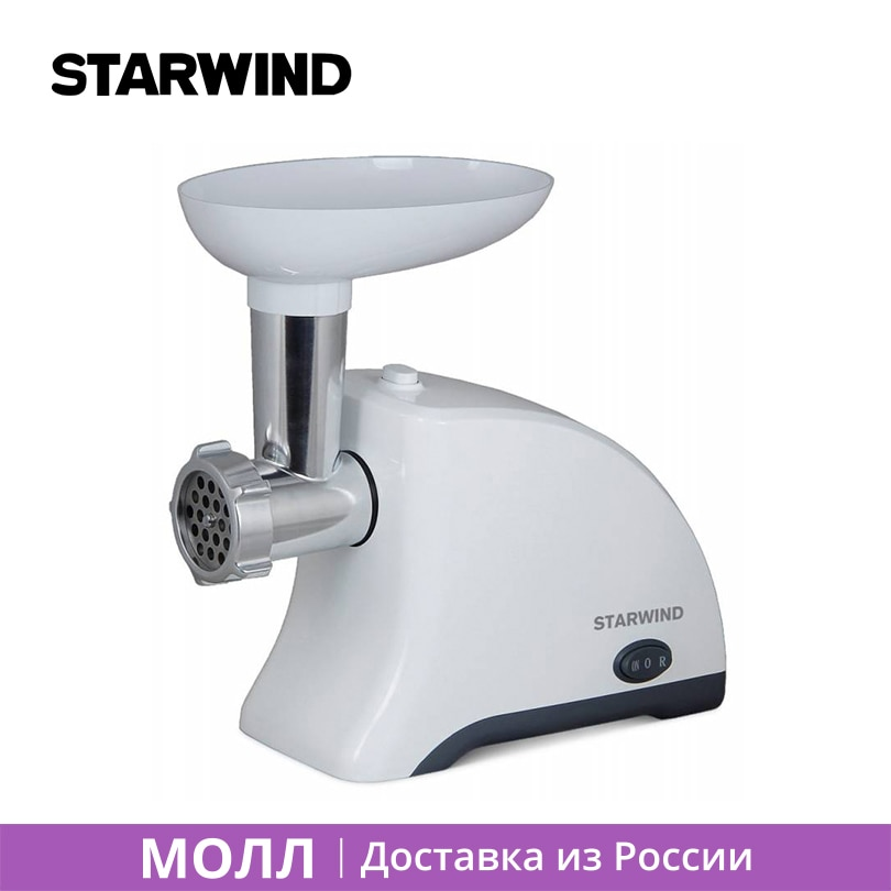 Starwind SMG2521 Meat Grinder 1500W Plastic Nozzle for Sausage Electric  Household Meat Grinder Kitchen Assistant