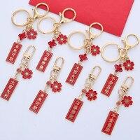 סיני מזל Keychain טרנדי אדום דובדבן פרח Keyring תיק רכב מפתחות תליון דקור תרמיל קסמי עבור Airpods מקרה הטוב ביותר מתנות