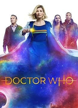 神秘博士 第十二季