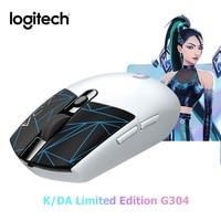 Logitech g304 kda ltd edition mouse sem fio, com sensor hero sensor 12k dpi lightspeed para pc laptop gamer
