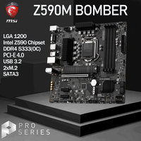 LGA 1200 10/11th-Gen MSI Z590M BOMBER Motherboard DDR4 128Gb 5333MHz(OC M.2 PCI-E 4,0 Z590 placa-mãe 1200 Desktop Intel Z590 Neue
