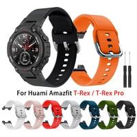 소프트 실리콘 스트랩 Huami Amazfit T-렉스 A1918 스포츠 밴드 Xiaomi Huami Amazfit T 렉스 프로 스마트 워치 팔찌 스트랩