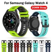 삼성 갤럭시 watch4 클래식 42mm 46mm/Huami amazfit GTS/GTR 42mm/화웨이 wtach GT 2/Wacth 2 스포츠 스트랩에 대한 실리콘 시계 밴드
