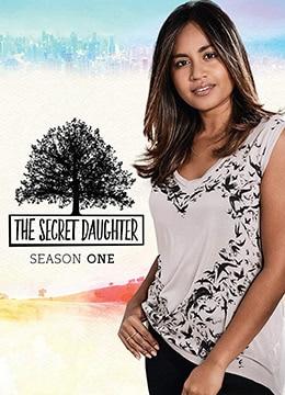 不能说的女儿 第一季