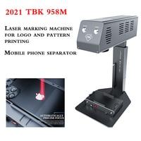 Tbk 958M 레이저 조각 기계, 마킹 기계, 에칭 DIY 마킹 로고 그림 조각, 휴대 전화 프레임 분리기