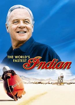 世上最快的印第安摩托