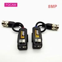 10 Pairs 8MP High Definition Gespleißt CCTV Passive Video Balun Übertragung Twisted Pair Transmitter für 2MP 5MP 8MP AHD Kamera