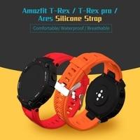 Sika 소프트 실리콘 시계 밴드 Amazfit T-Rex Pro Smartwatch 다채로운 시계 스트랩 Amazfit Ares T-Rex 스마트 워치