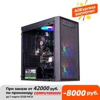 IPASON E1 Gaming Desktop Intel I5 Neueste 11th Generation 11400 6 core 12 Gewinde Frequenz 4,4 GHz 8G RAM 500G SSD Gaming PC