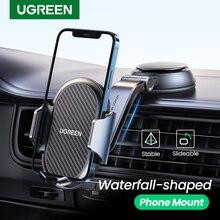 UGREEN רכב מחזיק טלפון Stand הכבידה לוח מחוונים טלפון מחזיק Universial נייד טלפון תמיכה עבור iPhone 13 12 פרו Xiaomi סמסונג