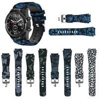 Ticwatch Pro 3 E2 S2 GTX 용 카모 실리콘 스트랩 밴드, 교체 밴드 22mm