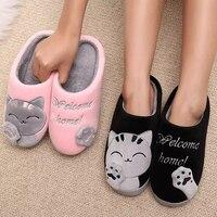 Women Winter Home Slippers Unisex Cartoon Cat Shoes Non-slip Soft Winter Floor Warm House Slippers Indoor Bedroom Couples