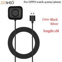 OPPO watch용 USB 고속 충전 케이블, 41mm 46mm 스마트워치 충전기 휴대용 충전 케이블 세트 시계 충전기 시계 액세서리