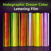7 가지 색상 HTV 자기 접착 성 홀로그램 광고 필름 로고 인스턴트 스티커 레터링 필름 금속 열전달 비닐 호일