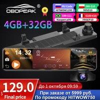 OBDPEAK D90 4GB + 32GB Auto DVR Kamera Android 8,1 Stream Rückspiegel 12'' 1080P Drive Video auto Recorder Registrator Dash cam
