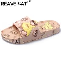 REAVE CAT New 2021 Women Slippers Open Toe 2cm Heels Cute Cartoon Bear Stylish Soft Comfort Non-Slip Bathroom Summer A3769