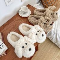 Winter Lifelike 3d Teddy Dog Women Men Plush Slippers Warm Soft Sole Shoes Couples Home Ladies Bedroom Slip On Fur Slides