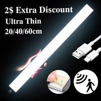 Zoyaloo LED USB Ultra cienka 20/40/60cm akumulator czujnik ruchu PIR szafa na ubrania lampa ramach gabinetu aluminium, noc, lekki