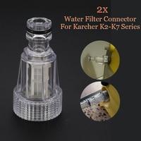 2 개/몫 세차 기계 물 필터 젖꼭지 커넥터 범용 고압 청소 액세서리 Karcher K2-K7 시리즈