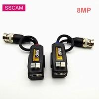 10 Pairs CCTV 8MP Video Balun Passive Transceiver 300M Abstand UTP Balun BNC Kabel CAT5 Kabel für Analog Kamera