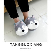 36-40 yards Cute Shiba Inu Soft Stuffed Animals Man Woman Couple Winter Shoes Cotton Gifts Husky Dog Corgi Plush Toys