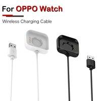 USB 마그네틱 와이어 충전 도크 휴대용 전원 어댑터 OPPO 시계 41MM / 46MM Smartwatch 액세서리에 대 한 빠른 충전기 케이블