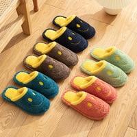 Zapatillas de algodón con cara sonriente para hombre, pantuflas cálidas de algodón para interior, cómodas, para Otoño e Invierno