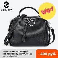 Zency Soft Genuine Leather Handbag Elegant Fashion Tassel Female Shoulder Bag Large Capacity Simple Casual Women Crossbody Bag