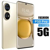 Neue Ankunft P50 Pro 7,3 Inch 1440*3200 Gesicht ID 8000mAh Andriod 11 5G Smartphone 16GB + 512GB 32MP + 64MP 10 Core MT6893 Handy