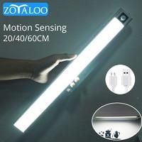 Zoyaloo Ultra cienki 20/40/60cm LED akumulator czujnik ruchu PIR szafa na ubrania lampka pod szafką lampa aluminiowa, noc, lekki