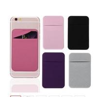 1PC אופנה אלסטי בד טלפון סלולרי טלפון סלולרי בעל כרטיס ארנק מקרה אשראי מזהה כרטיס מחזיק דבק מדבקת כיס