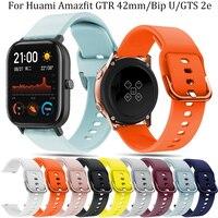 20mm 시계 밴드 Amazfit Bip S 스트랩 실리콘 팔찌 팔찌 Xiaomi Huami Amazfit GTS/2e/1S/GTR 42mm 스마트 액세서리
