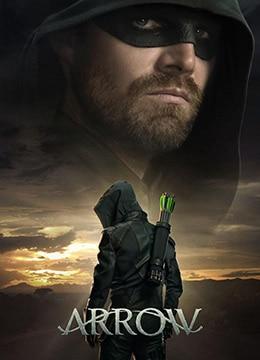 绿箭侠 第八季