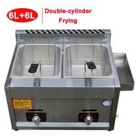 상업용 스테인레스 스틸 더블 실린더 에너지 절약 가스 프라이팬, 치킨 튀김 튀김 기계 뜨거운 프라이팬