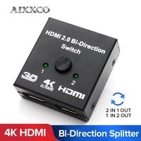 AIXXCO Bi-Richtung 4K HDMI-kompatibel Switcher 2 in 1 out HDMI-kompatibel Splitter 1x 2/2x1 Adapter out Converter für PS4 TV Box