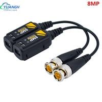 10 Pairs 8MP BNC CCTV Coax Video Balun Sender AHD/HD-CVI/TVI/CVBS Passive Twisted Pair
