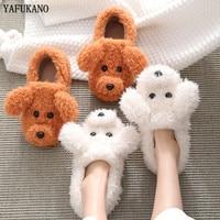 Zapatillas de felpa 3D para hombre y mujer, zapatos cálidos de suela suave, sin cordones, para interiores y dormitorio