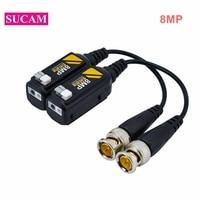 10 Pairs 8MP 4K CCTV Kamera Video Balun Stecker BNC Video Balun Transceiver 3000FT Abstand UTP BNC männlichen Kabel Adapter