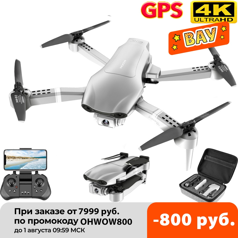 Dron F3 con GPS, 4K, 5G, WiFi, vídeo en vivo, FPV, quadrotor, vuelo de 25 minutos, rc, distancia de 500m, Dron Profesional HD, cámara dual ancha