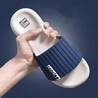 Slippers men's home summer indoor home non-slip bathroom bath couples home deodorant soft bottom wear sandals