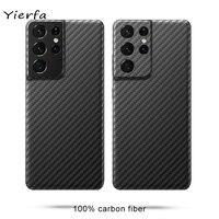 Yierfa – coque de protection en Fiber de carbone, étui arrière Ultra-mince pour Samsung Galaxy S21 Plus S21 Ultra