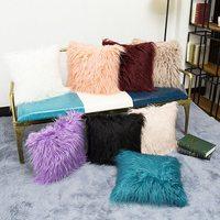 1PC Long Plush Pillow Covers Cushion Case Pillowcases Home Decor Super Soft Plush Mongolian Faux Fur Throw Square Multi 8 Colors