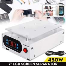 LCD 화면 분리기 자동 가열 플랫폼 전화 수리 기계 유리 제거 부드러운 플레이트 화면 분리기 7 인치 220/110V