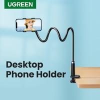 Ugreen טלפון מחזיק זרוע עצלן נייד טלפון Goosneck Stand מחזיק עבור iPhone 13 12 Xiaomi גמיש מיטת שולחן שולחן קליפ סוגר