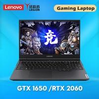 Original Lenovo Legion Gaming Laptop Y7000P 10th Gen Intel Core i7-10875H GeForce RTX 2060 / GTX 1650 15.6