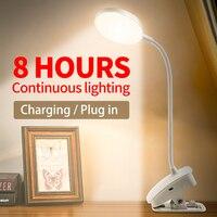 שולחן קריאת אור Led שולחן מנורת USB נייד Lampara Dimmable Led שולחן העבודה מחקר אור נטענת קליפ המיטה לילה מנורת Led