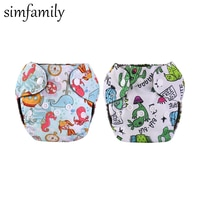 Simfamily 2 개/대 신생아 AIO 기저귀 아기 기저귀 빨 수있는 재사용 가능한 기저귀 대나무 숯 안감 방수 PUL 외부